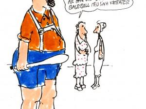 Lill-olle är så idrottsintresserad. Varje kväll…
